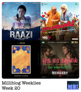 Milliblog! The 100 word review blog!
